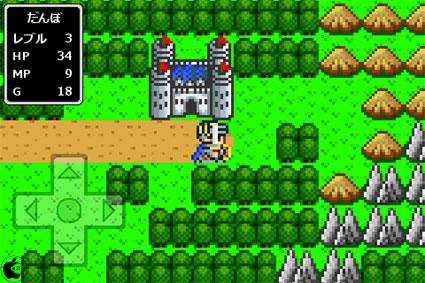 RPGで街中を歩くのって、めんどくさすぎるよな
