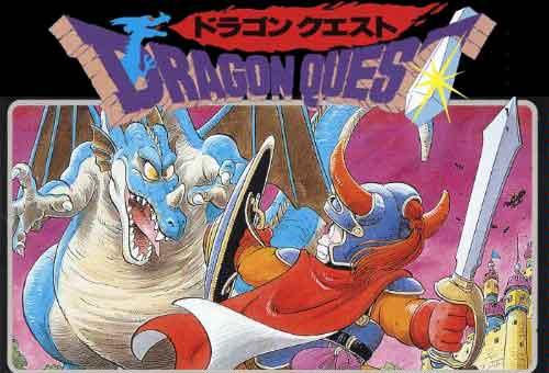 日本人「RPGの元祖はドラクエ」海外「はい?」