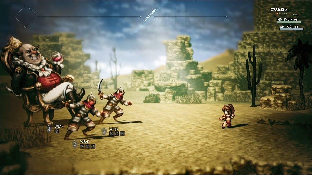 【急募】ターン制RPG好きのワイにオススメのゲーム教えてクレメンス